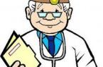 medico_di_famiglia